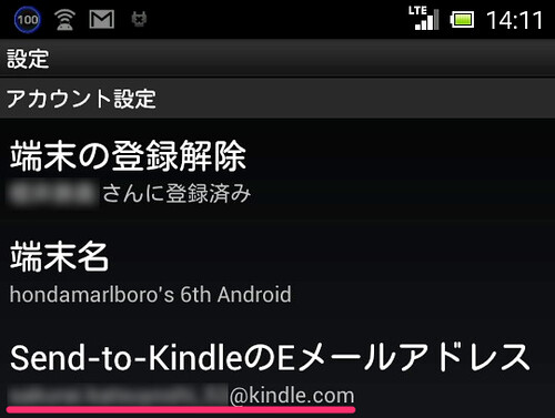 android-kindle