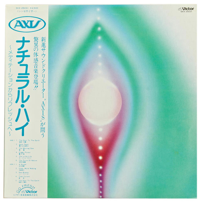 02-japanese-record-sleeve