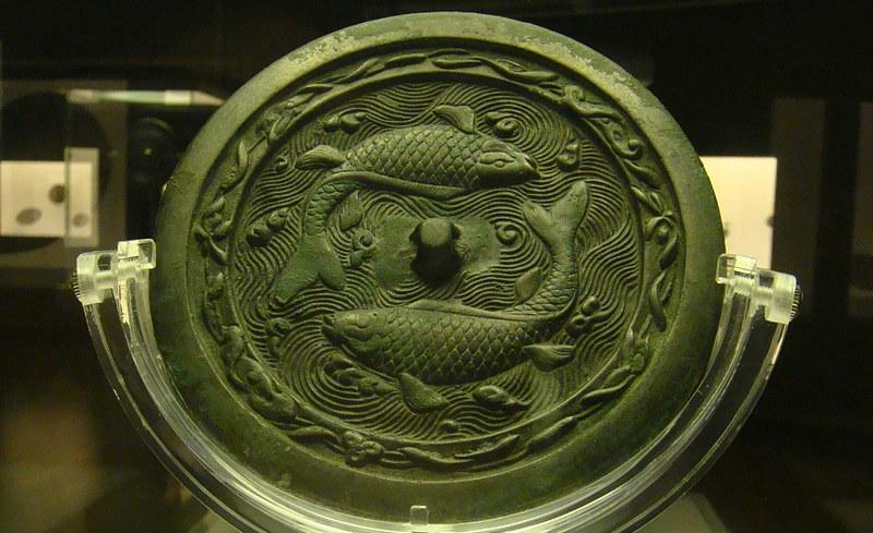 03 金,双鱼纹镜
