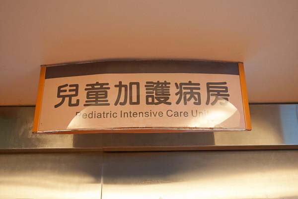台大醫院-10