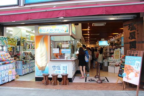 沖縄まーすやー(塩屋)_店頭