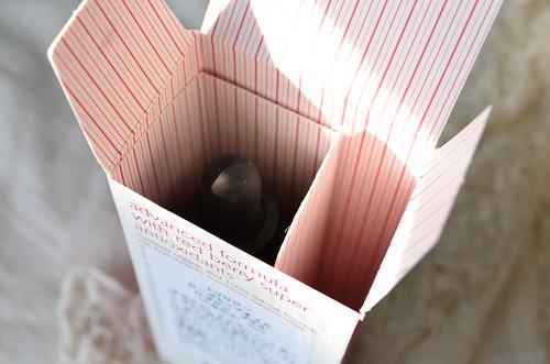 トリロジー ローズヒップオイル ロザピンプラス 箱の内側