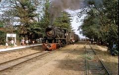* Myanmar / Burma  # 3    New Scan