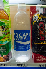 Pocari Sweat my favorite