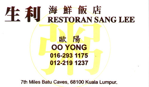 restoran san lee batu caves