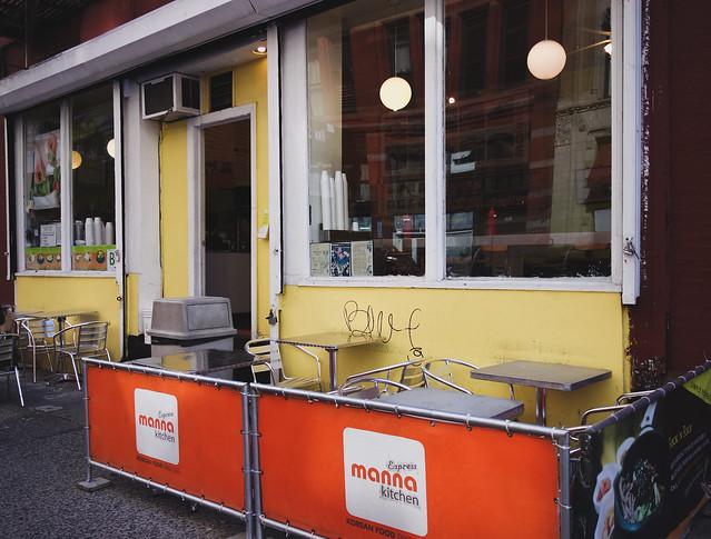 manna kitchen, NYC