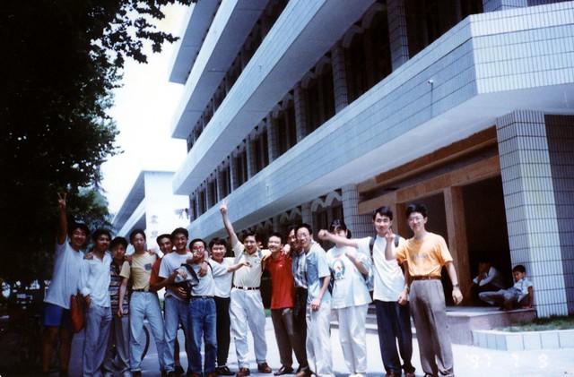 1997年高考结束留影