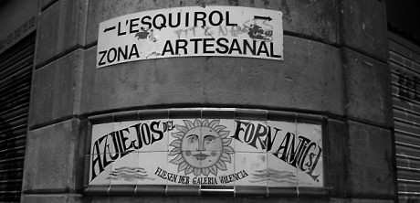zona-artesanal-esquirol-460x222