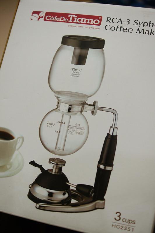 咖啡咖啡~