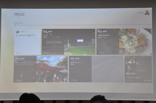 Windows8 Social Application_015