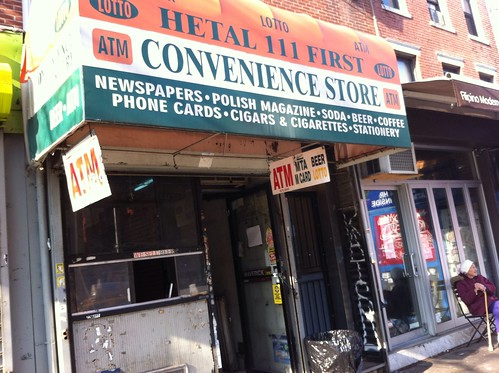 Hetal 111 First Convenience Store