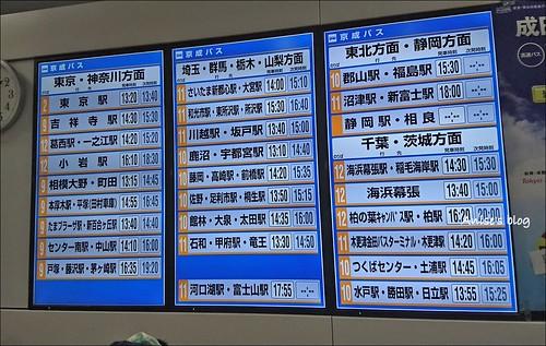 東京自由行_045