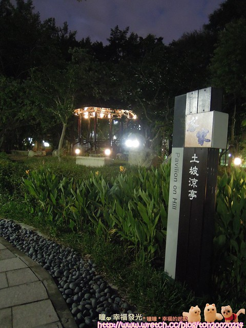 20121104 (76)