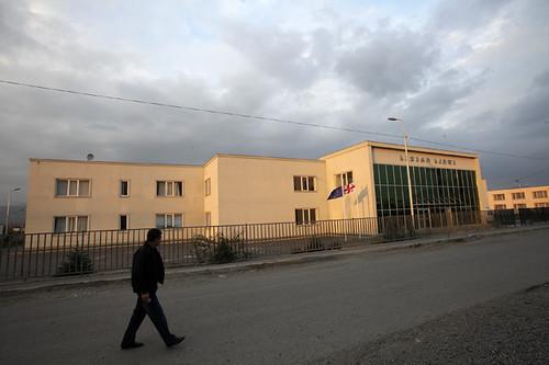 Centro scolastico Public school 3 Tserovani Georgia