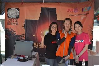 México presente en la Feria Internacional de Viajes de Taipei  y en el Festival Internacional Cultural de Shilin