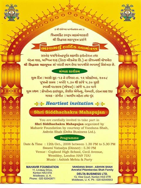 Invitation Format For Kua Pujan