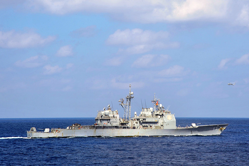 USS Cowpens (CG 63) is underway in the U.S. 7th Fleet area of operations.
