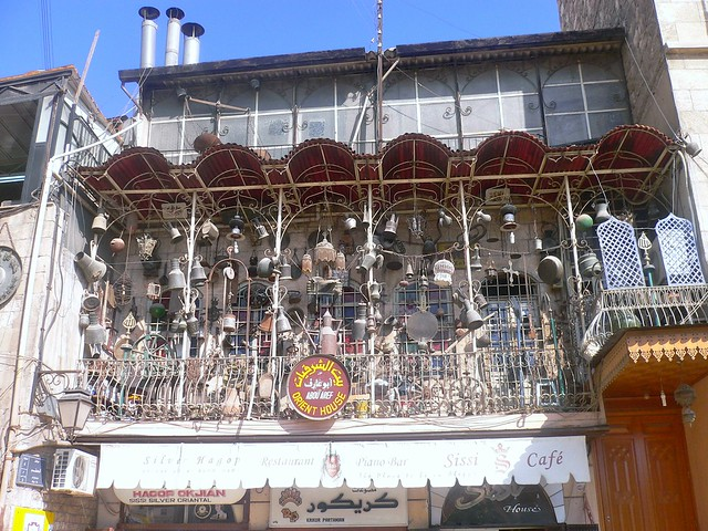 A shop in Aleppo