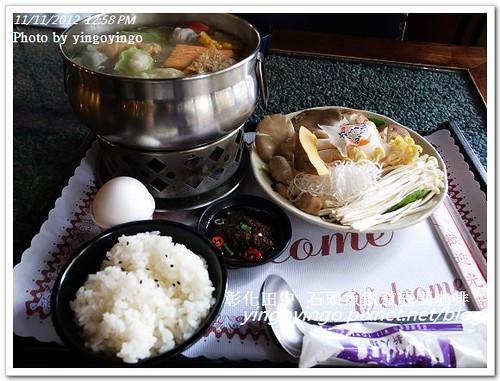 彰化田中_石頭魚鐵道庭園咖啡20121111_R0010174