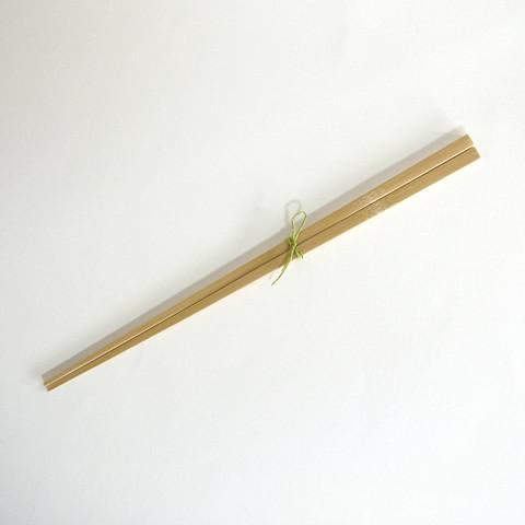 甲斐のぶお工房「菜箸」
