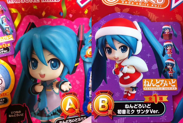 Goodsmile Kuji: Prize A and B