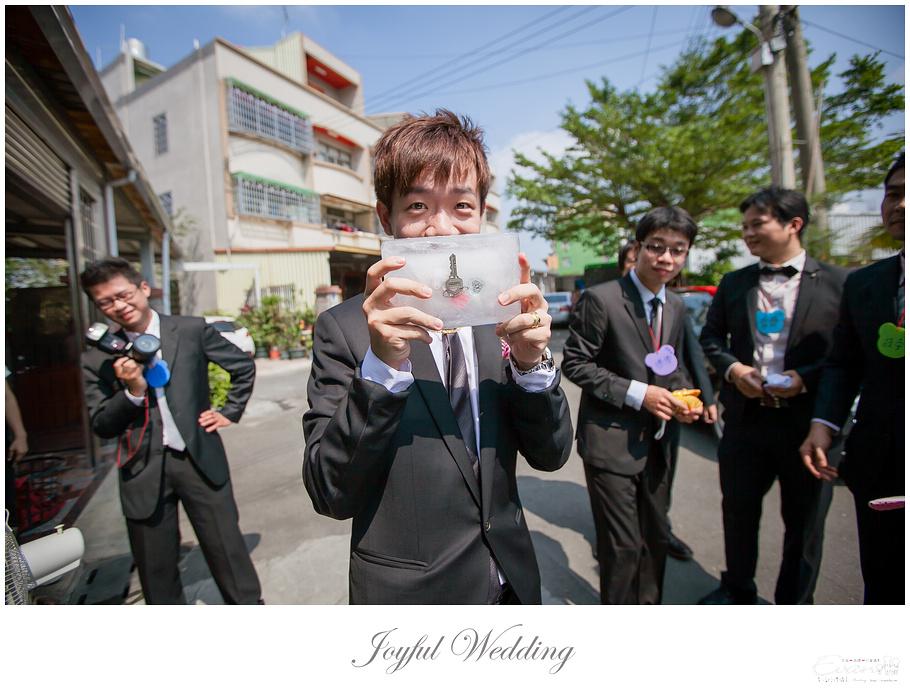 Angus & Dora  婚禮紀錄_00079
