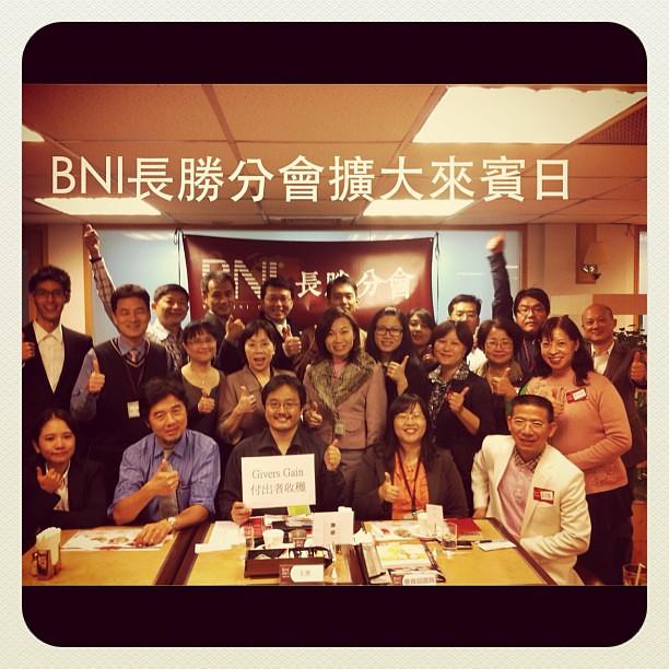 BNI長勝分會擴大來賓日