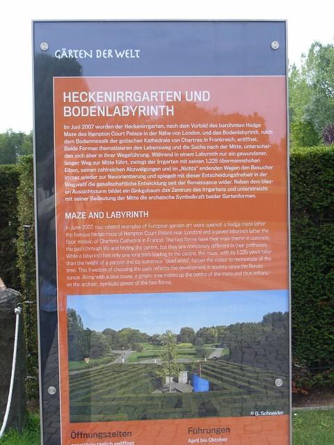 Garten der Welt, Berlin Marzahn.  Flickr - Photo Sharing!