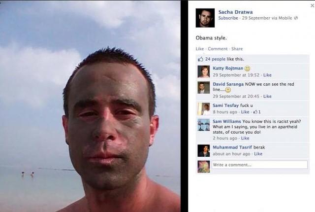 CO of IDF social media unit, lieutenant Sacha Dratwa,  needs psychiatric help