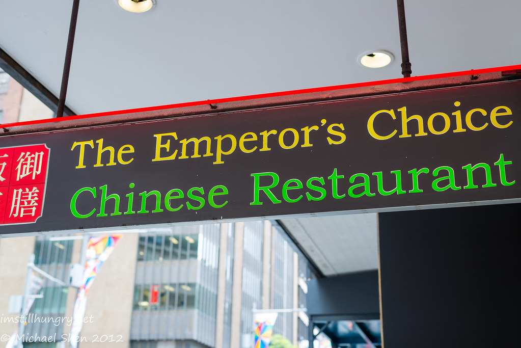 Emperor's Choice Seafood Restaurant