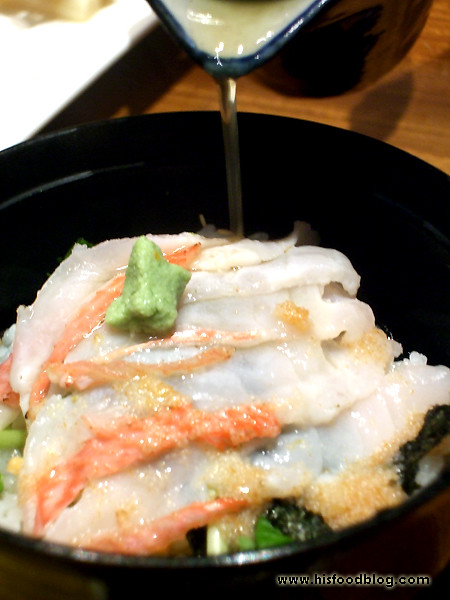 His Food Blog - Japanese Dining Sun (12)