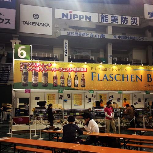 もやしもん瓶ビールの販売場所が変更になります。もやしもんグッズ売場ではなく、6番瓶ビール売場で販売になります!準備出来次第売り出します。よろしくお願いします。