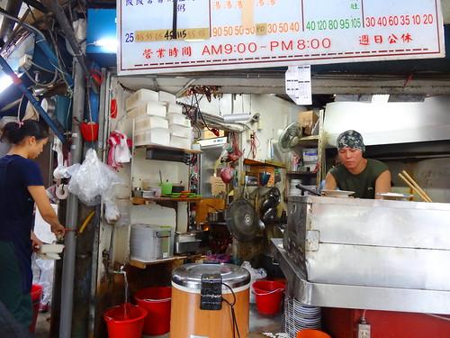 虱目魚の美味しい店�:The Milk fish porridge�