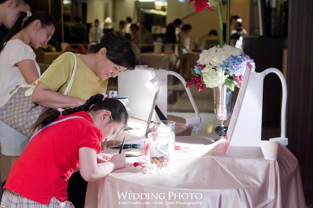 2012.09.18 Wedding-024