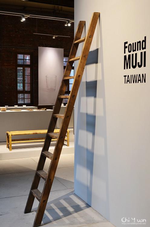 [展覽]台北華山Found MUJI TAIWAN。感受來自生活的價值