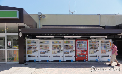 country of vending machines