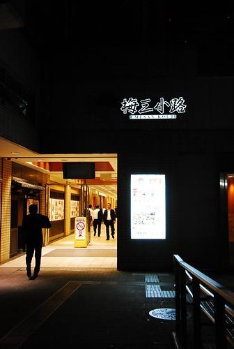 火速放好行李,據說離我們不遠的地方就有一家「一風堂」,在台灣吃不到,今天晚上絕對不能放過你!!
