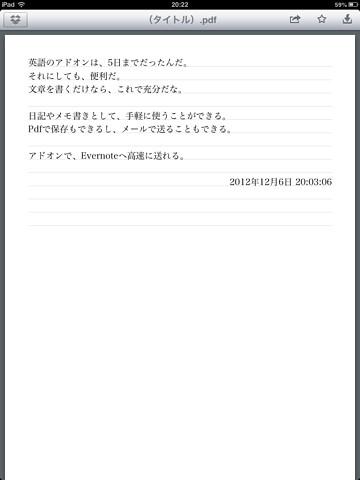 IMG_0298