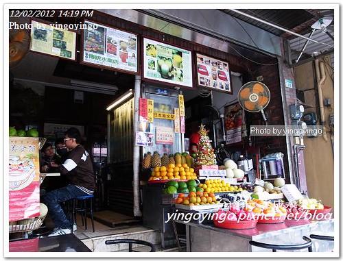 台南中西區_泰成水果店20121202_R0010692