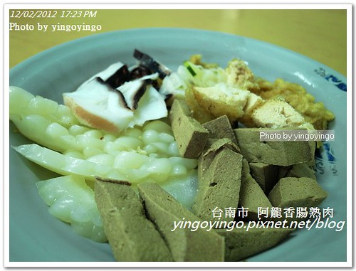 台南中西區_阿龍香腸熟肉20121202_R0010750