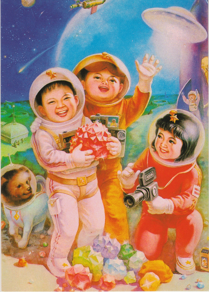http://www.retronaut.com/2012/11/chinese-space-children-posters/