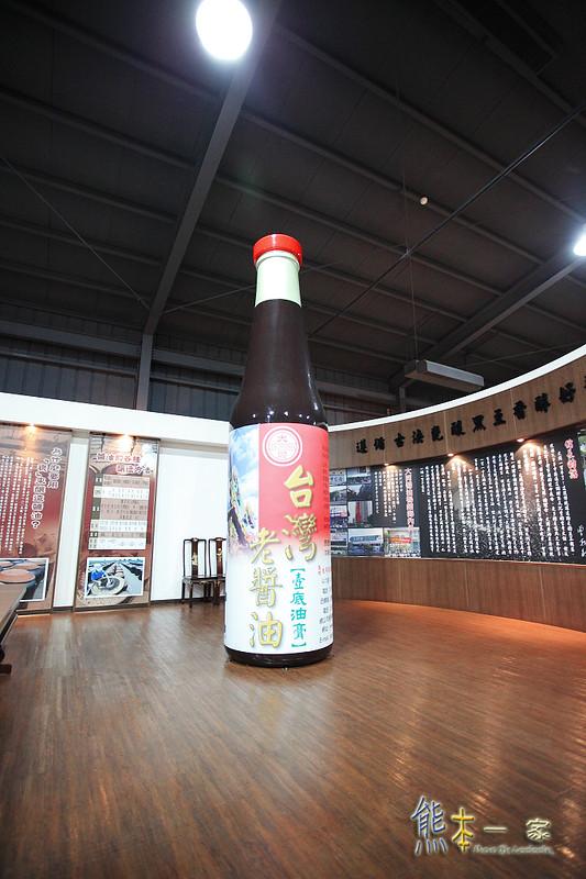 [雲林斗六觀光工廠景點] 大同醬油黑金釀造館~柳丁醬油 白醬油好吃|台灣欒樹花季