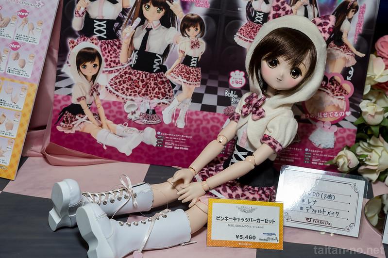 DollsParty28-DSC_7305