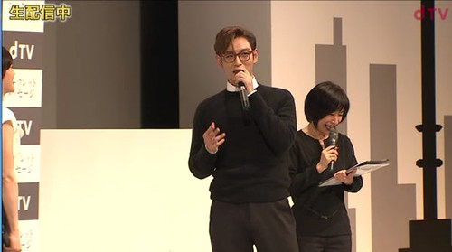 TOP - Secret Message Tokyo Première - 02nov2015 - Screecap - 17