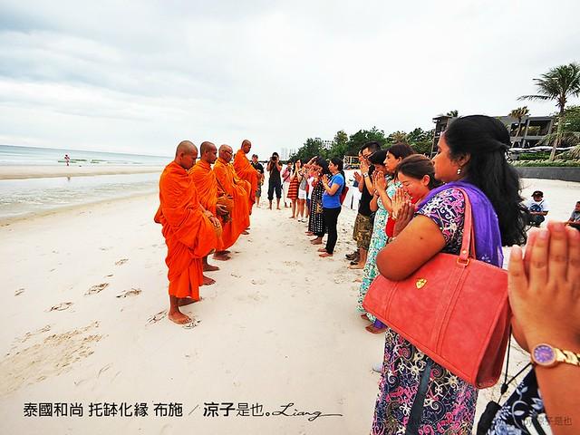 泰國和尚 托缽化緣 布施 12