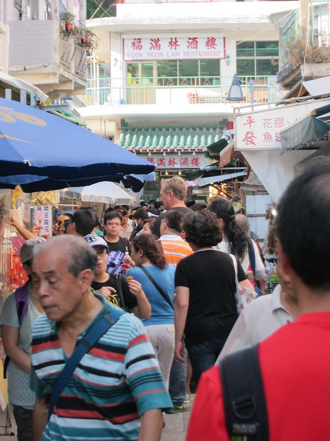 A Saturday At Tai O
