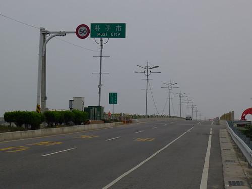 台19往朴子方向