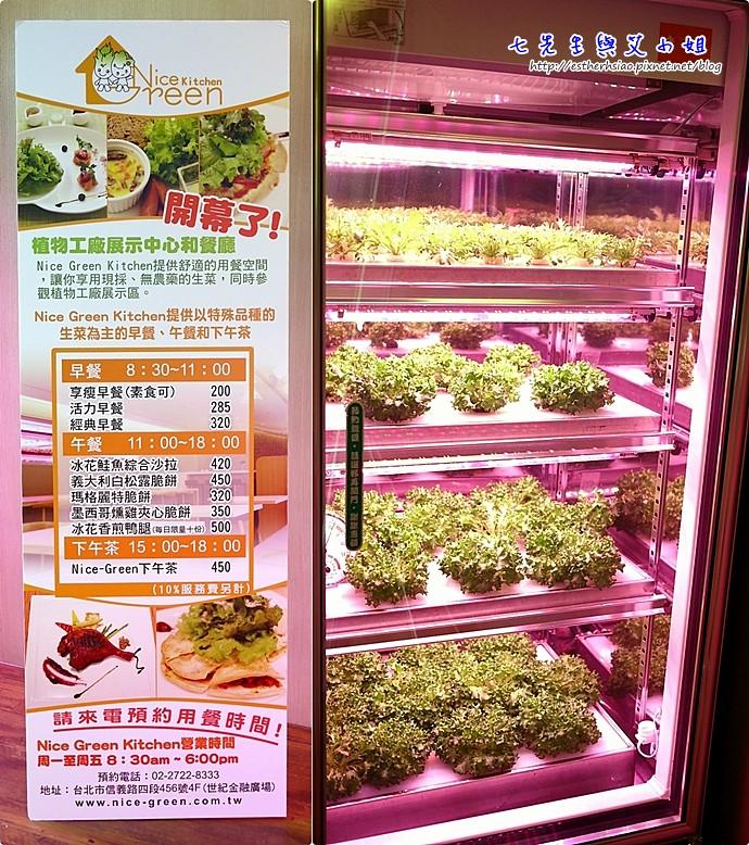 4 價目與蔬菜