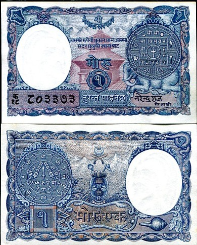 1 Mohru Nepál 1951, Pick 1b