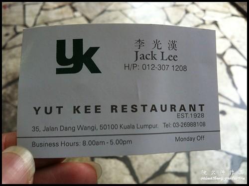Jack Lee - Yut Kee Restaurant 益记餐室 @ Dang Wangi